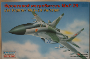 Eastern Express 1/72 72106 MiG-29 Fulcrum